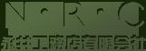 N・R・C・永井工務店有限会社